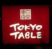 Tokyo_table_40001_1