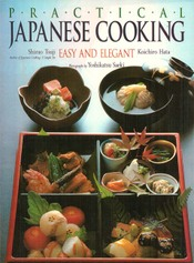 Japanese_cooking
